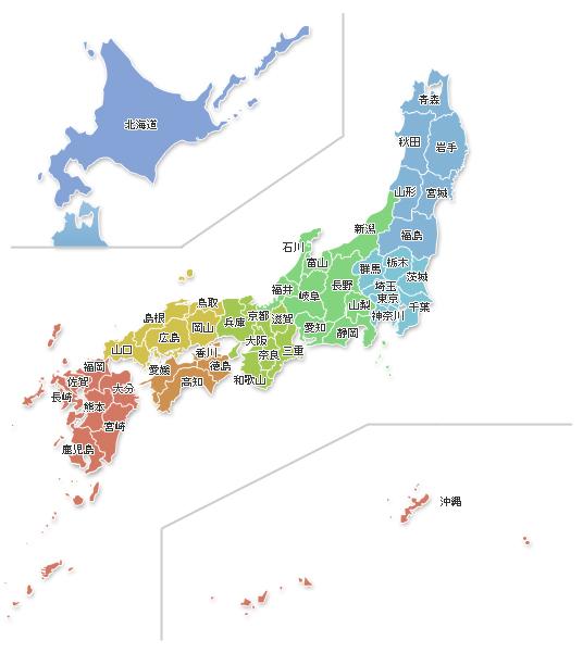 地方公共団体情報システム機構 ... : 日本の県庁所在地一覧 : 日本