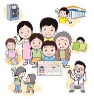 「ICカード標準システム」のイメージ