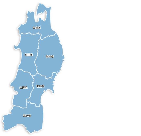 地方公共団体情報システム機構 ... : 中部 白地図 : 白地図