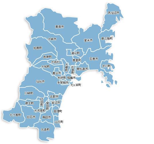 宮城 県 ホームページ 宮城県大和町公式ホームページ トップページ