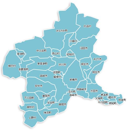 地方公共団体情報システム機構 群馬県