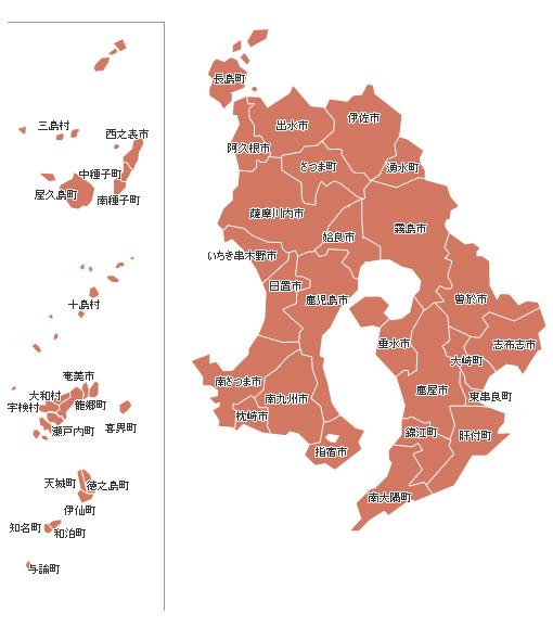 J-LIS 鹿児島県